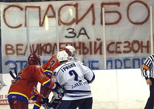 ХК Дмитров-ИЖСталь
