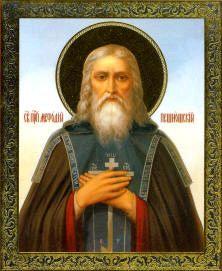 Преподобный Мефодий игумен Пешношский
