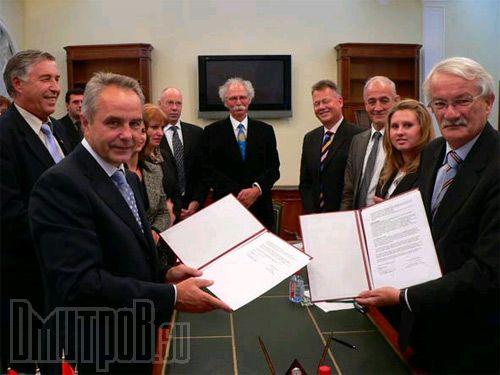 Подписание меморандума Гавриловым В.В. и Ягером