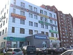 Коммерческая недвижимость г Дмитров