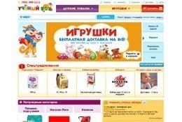 магазин ученый кот Дмитров