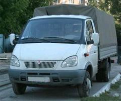 транспортные компании Дмитров