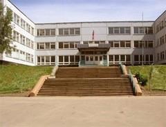 1 школа Дмитров
