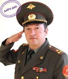Спивак Сергей Михайлович, осужденный на 2 года, условно