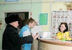 ветклиника Феникс в Дмитрове
