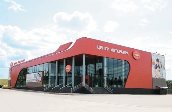 Центр Интерьера Дмитров Ладья