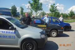 ДОСААФ в Дмитрове