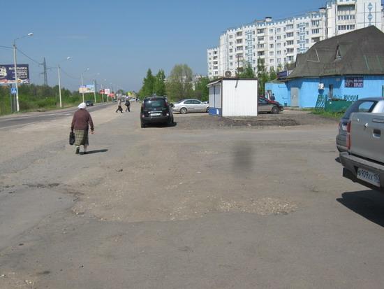 Дмитров, Махалина, рынок, тротуар, ГАТН