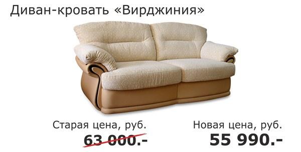 Диваны Качественные Московская Область